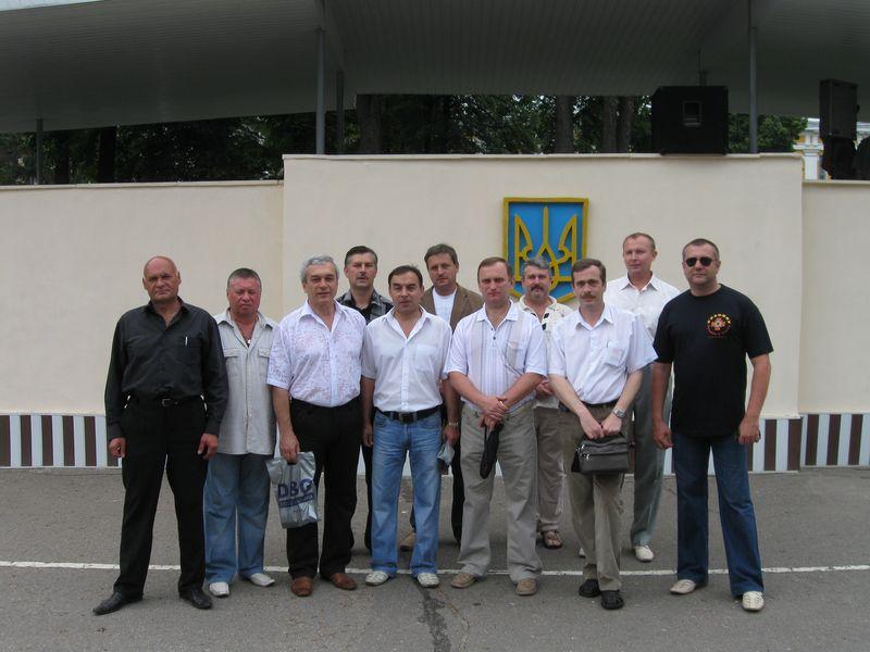 Встреча 26.07.2008г.
