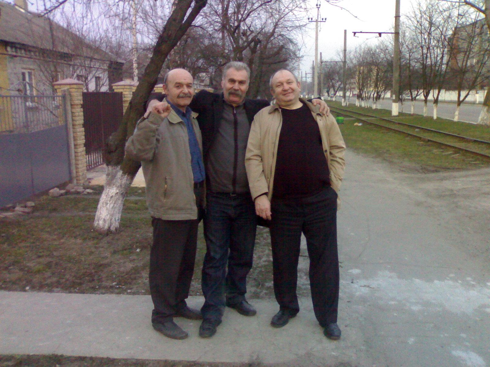 Встреча в 2009г.
