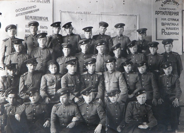 1945 г