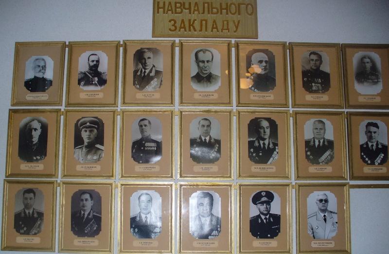 Начальники училища