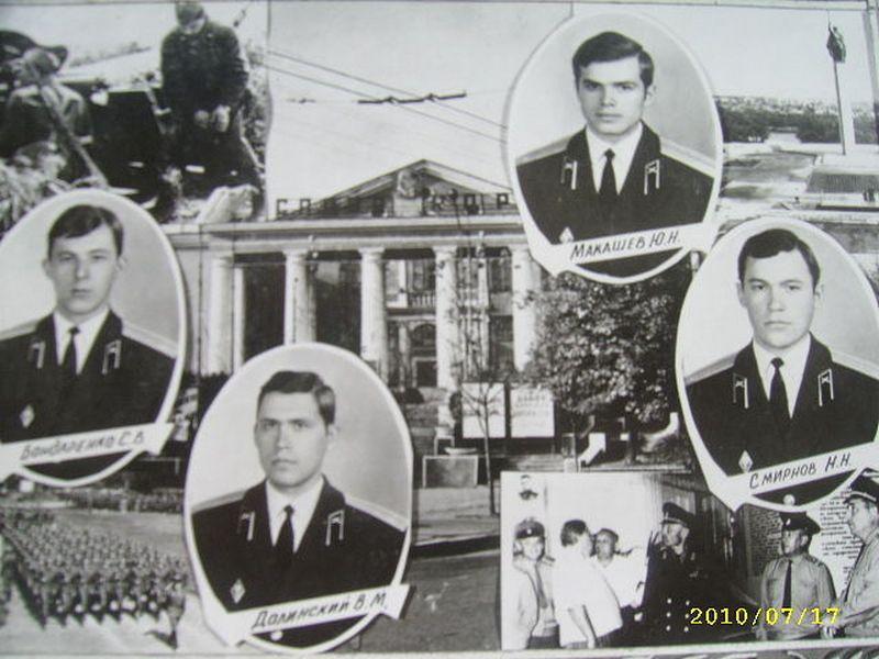 71 (101) взвод Выпуск 1975г.