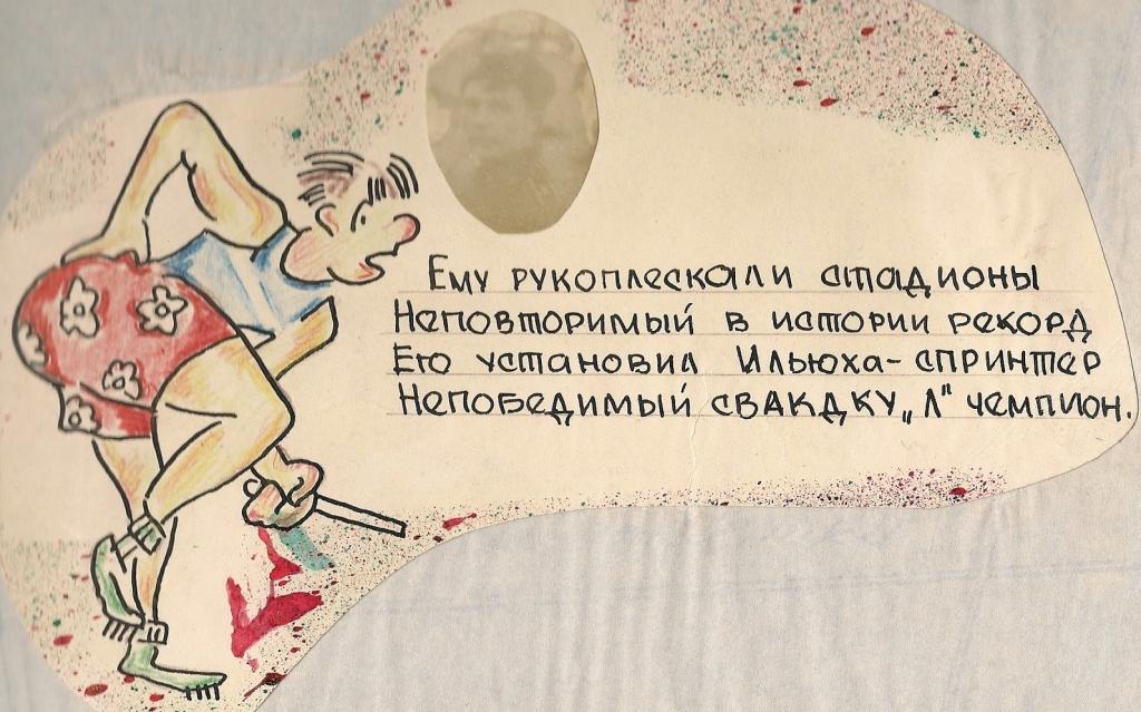 kobizskiy