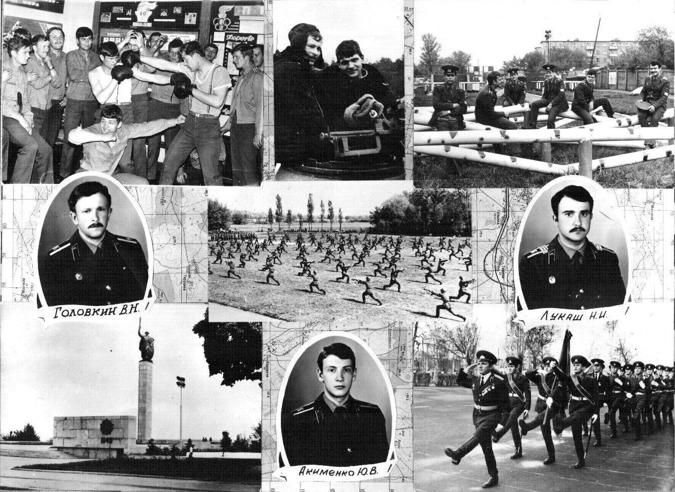 Выпуск 1980 года. 102-й взвод